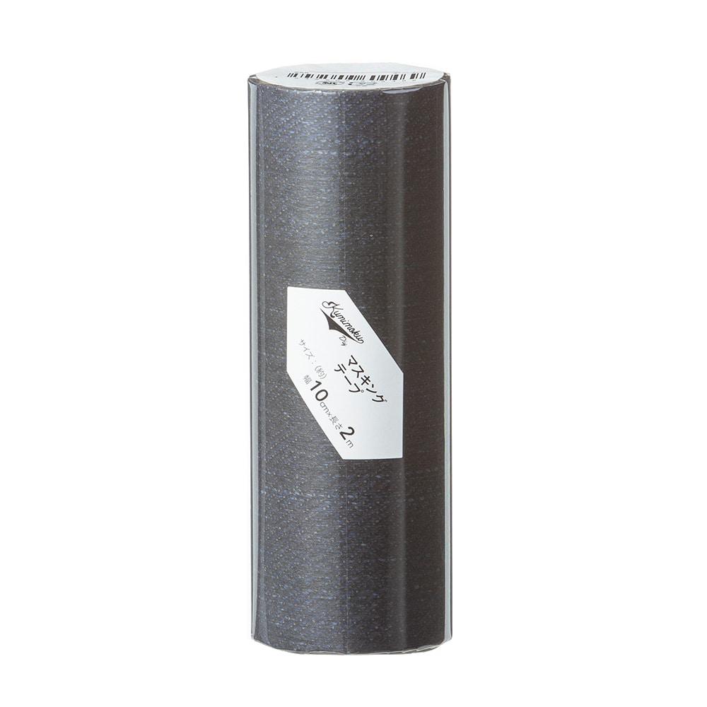 Kumimoku マスキングテープ デニム 10cm×2m