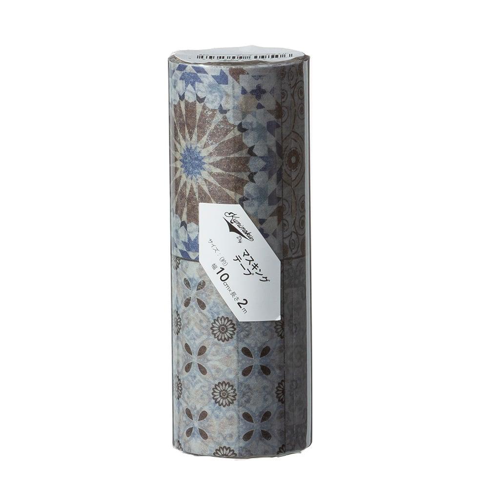 Kumimoku マスキングテープ アンティークタイル 10cm×2m