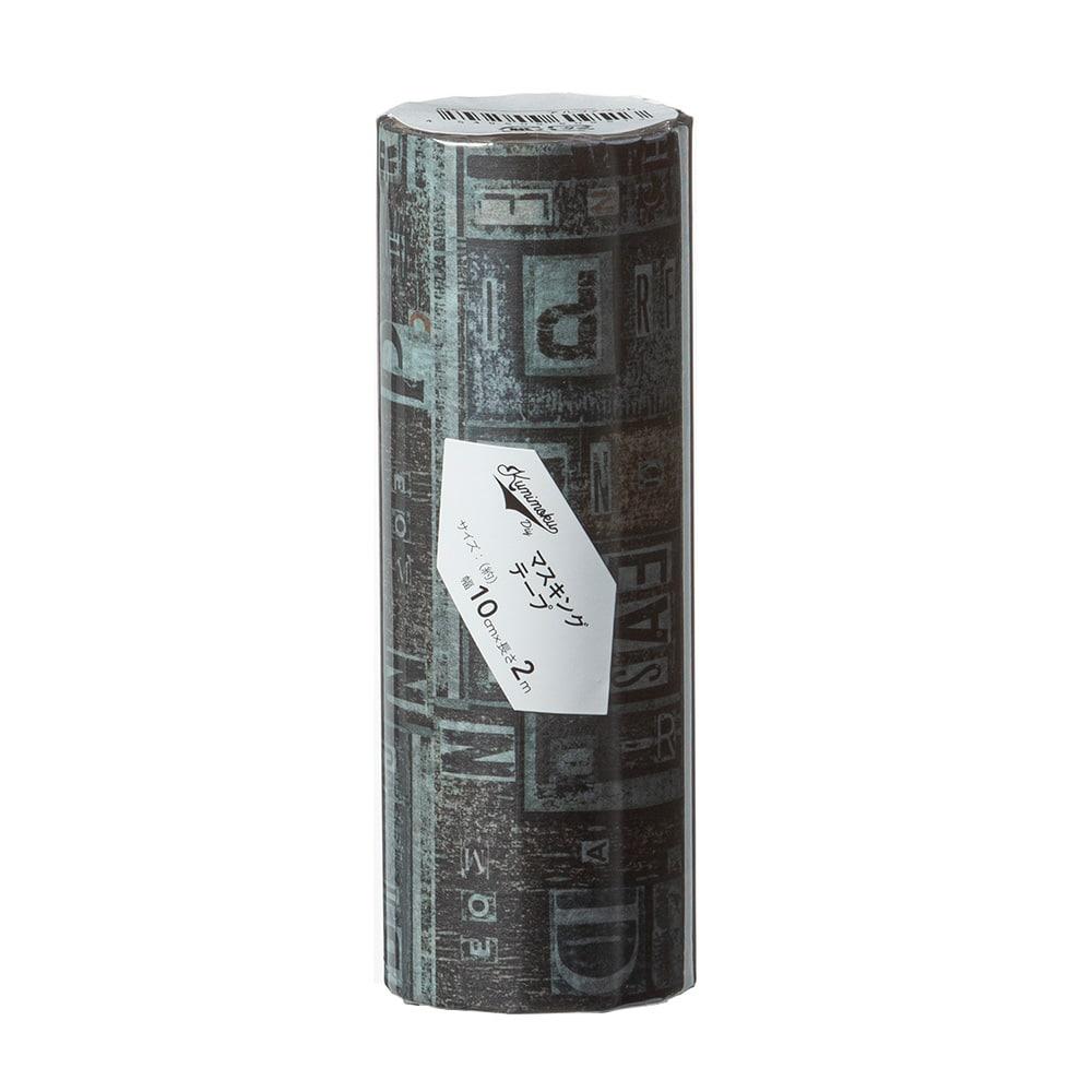 Kumimoku マスキングテープ アルファベット 10cm×2m