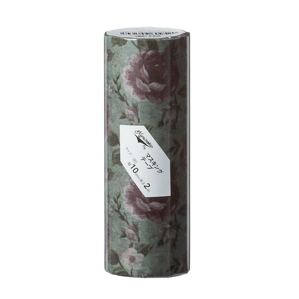 Kumimoku マスキングテープ ヴィンテージフラワー 10cm×2m