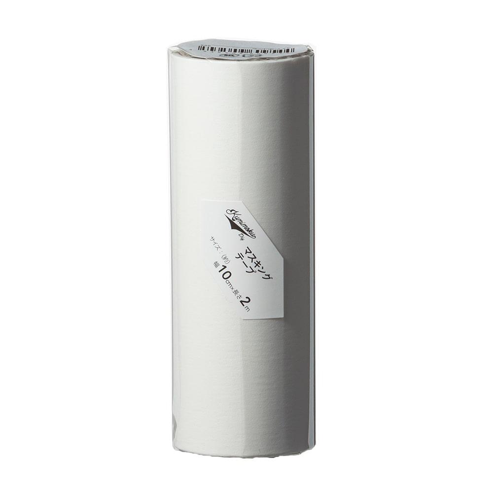 Kumimoku マスキングテープ マットホワイト 10cm×2m