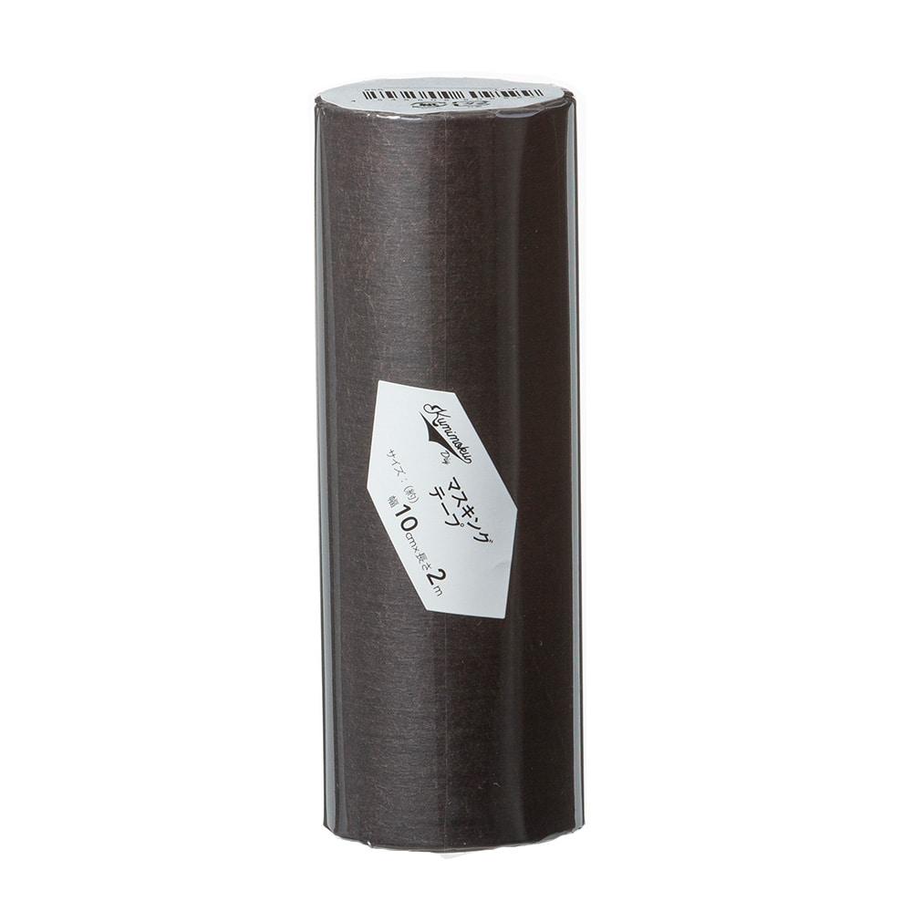 Kumimoku マスキングテープ レザー 10cm×2m