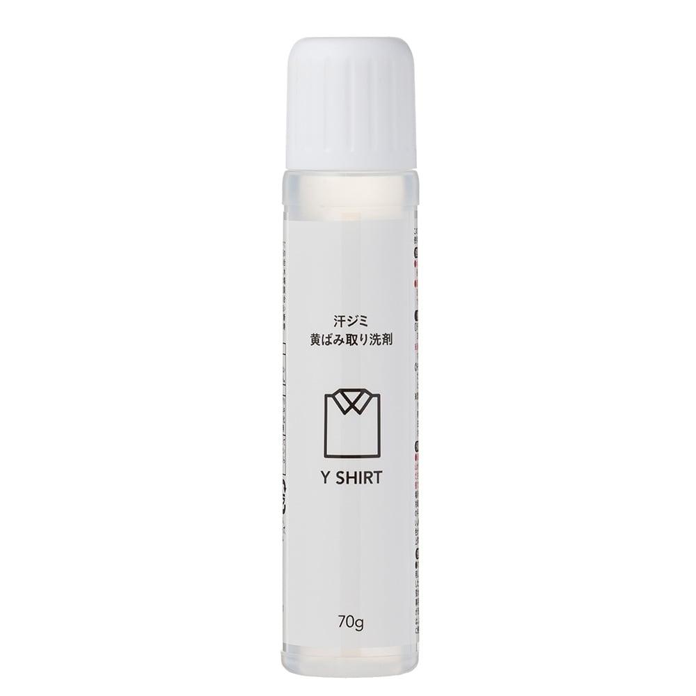 汗ジミ 黄ばみ取り洗剤 付けやすい太塗りジェルタイプ 70g