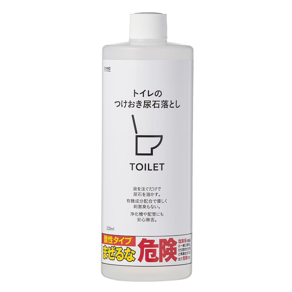 トイレのつけおき尿石落とし 500ml