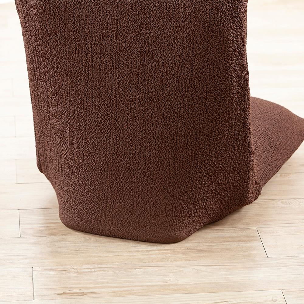 洗える倒れにくい座椅子専用のびのびカバー ブラウン