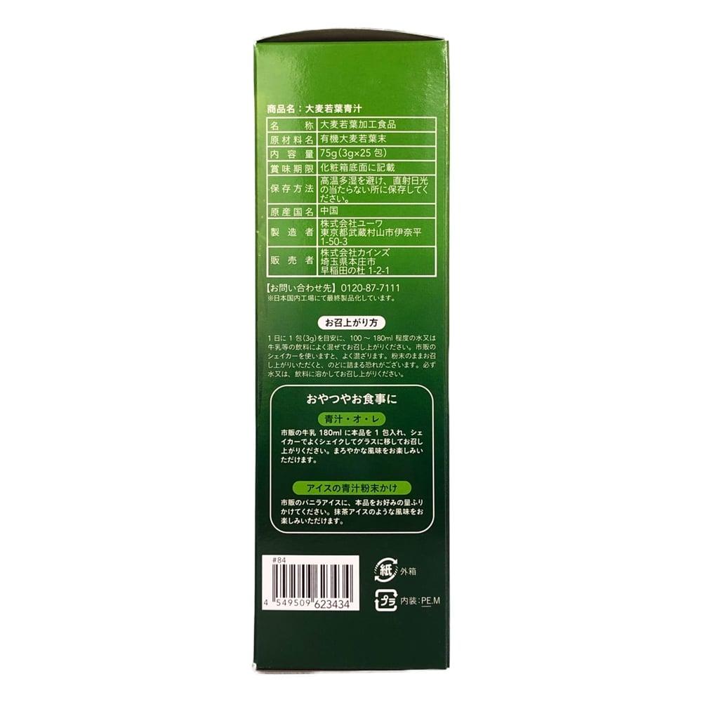 CAINZ 大麦若葉100%青汁 90包