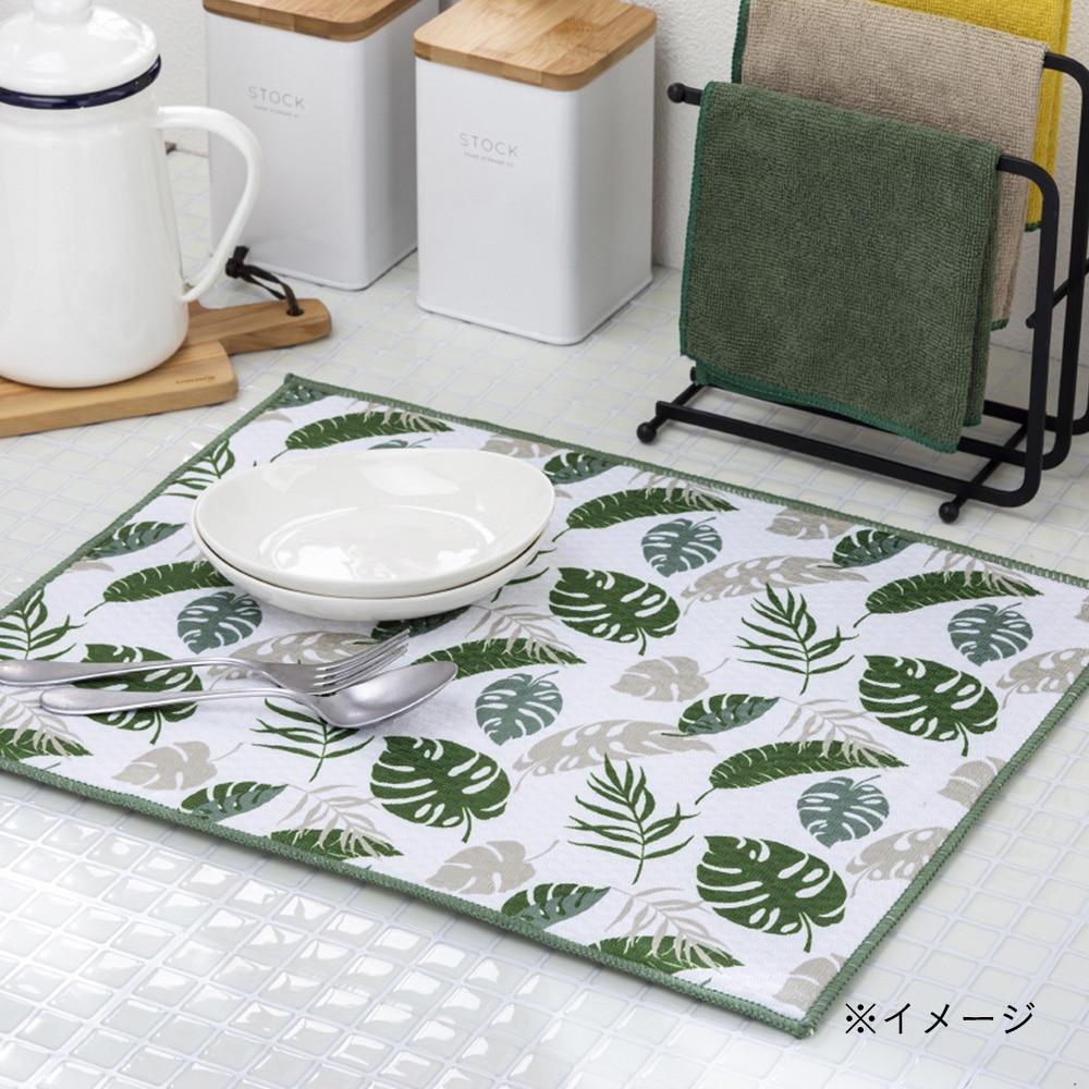 2020春夏】抗菌 水切りマット グリーン(グリーン): キッチン用品 ...