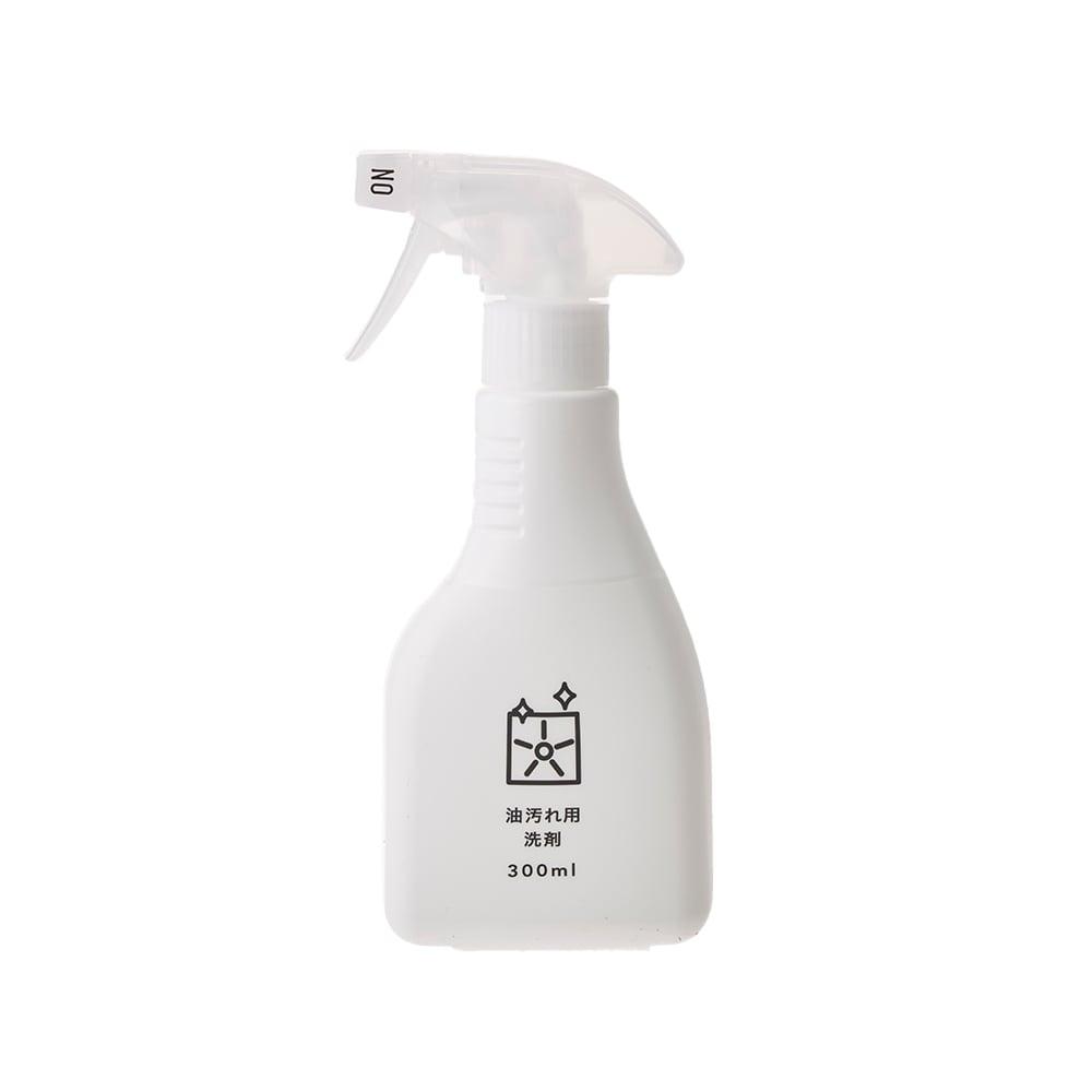 油汚れ用洗剤 300ml