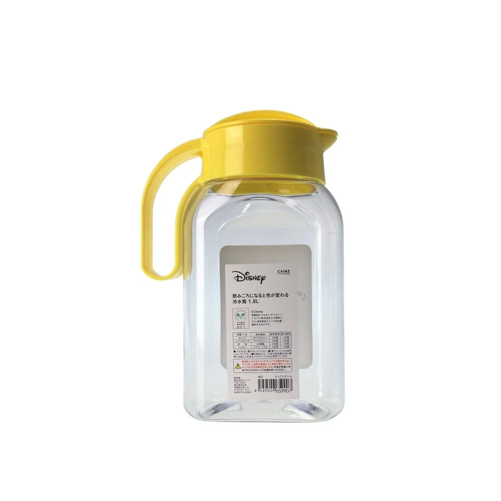 飲みごろになると色が変わる冷水筒 チップとデール 1.8L