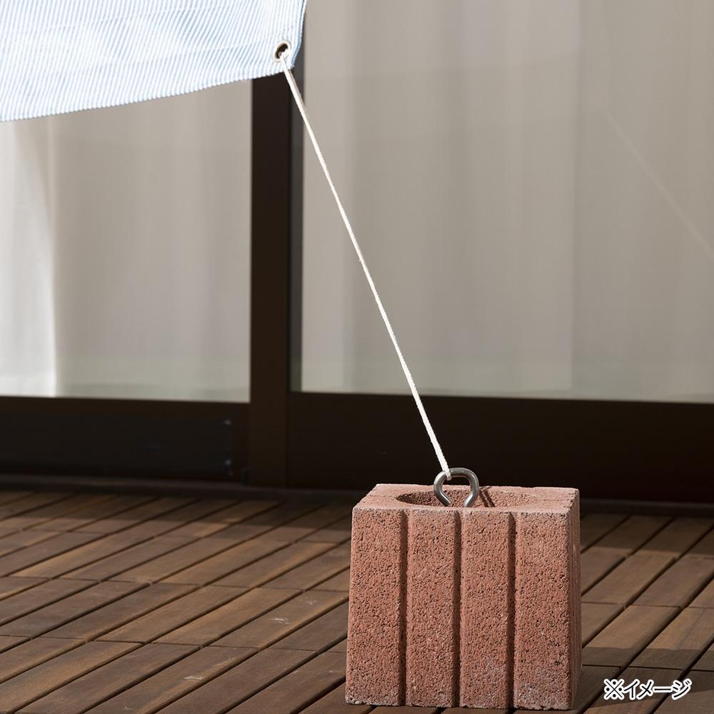【数量限定・2021春夏】日よけ サンセイルを固定する綿混ロープ アイボリー 2m 4本入