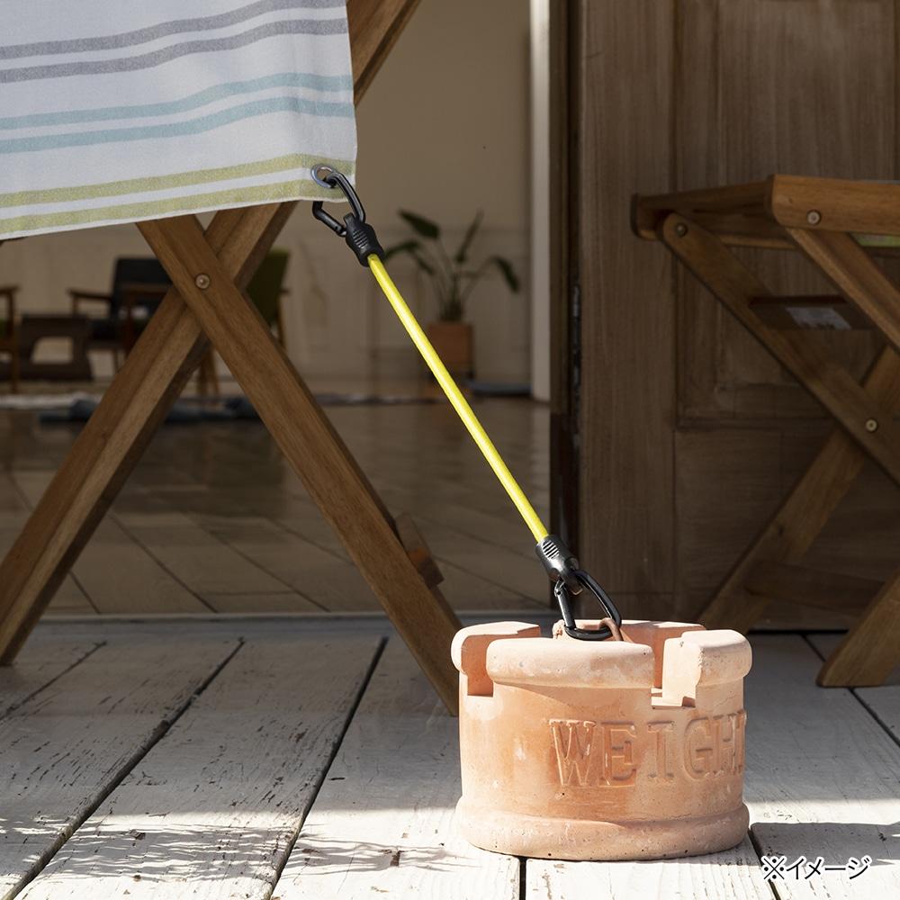日よけ さびにくく外れにくいロープ イエロー 30cm