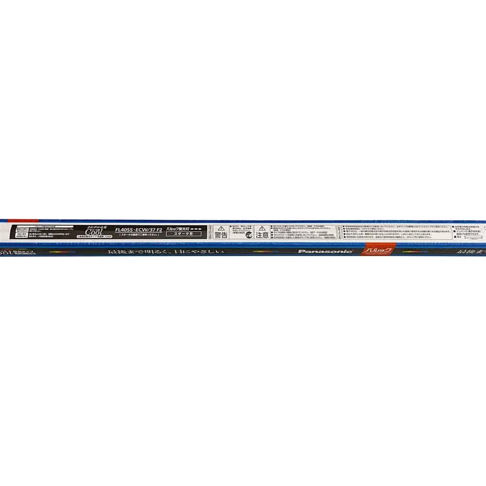 パナソニック 直管 パルック FL40形 クール色 FL40SSECW37F2