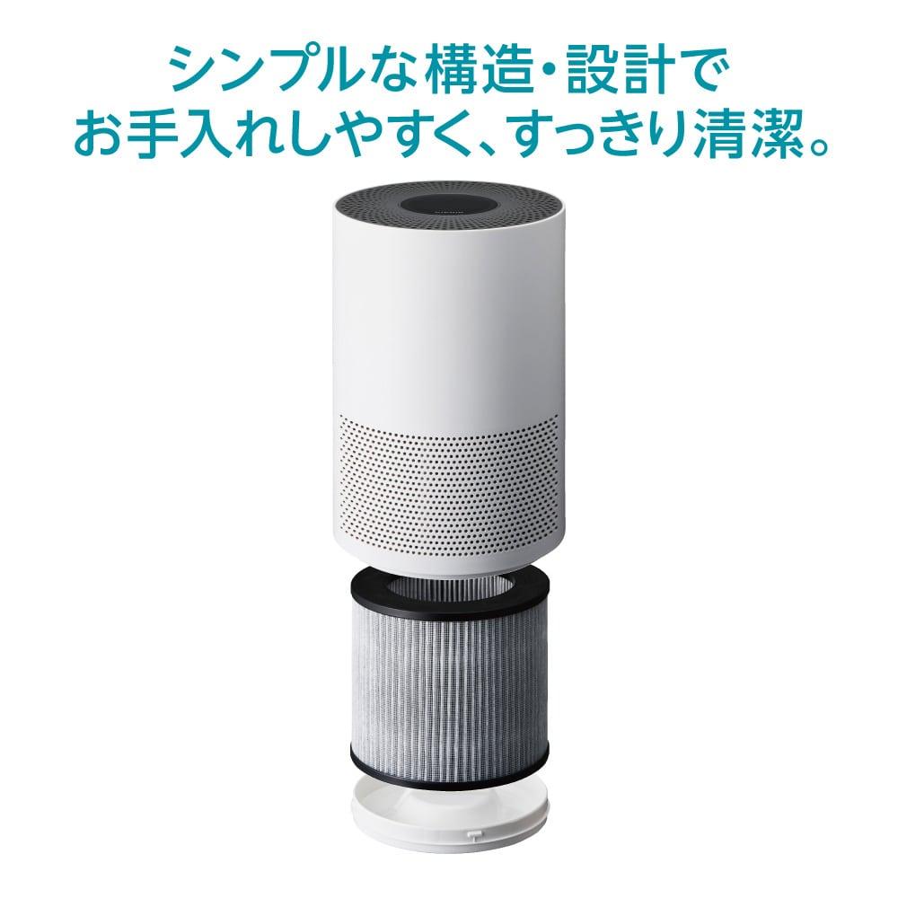 【数量限定】ドウシシャ ホコリセンサー付き空気清浄機 APU-101H(WH)