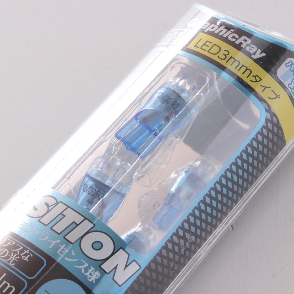 アークス GRX-03 ブルー LEDポジションバルブ/4灯/2個入り(GRX-03)