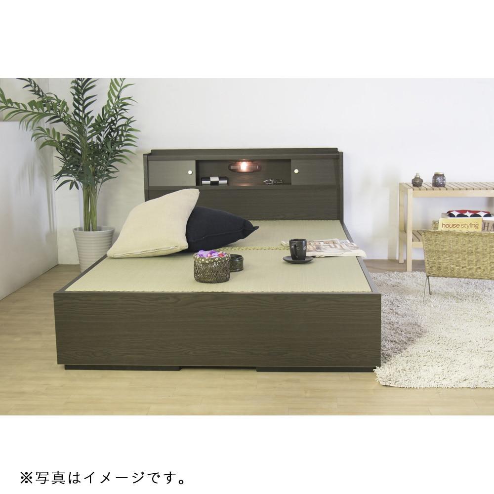 棚 照明 引出付畳ベッド ダブル ダークブラウン A151-56-D【別送品】