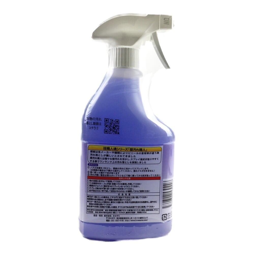 允 セサミ 壁汚れ職人 500ml 日用品 生活用品 洗剤ホームセンター通販のカインズ