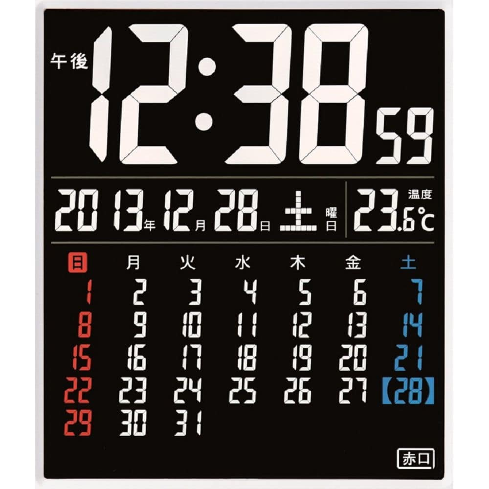 カラーカレンダー電波時計 KW9292