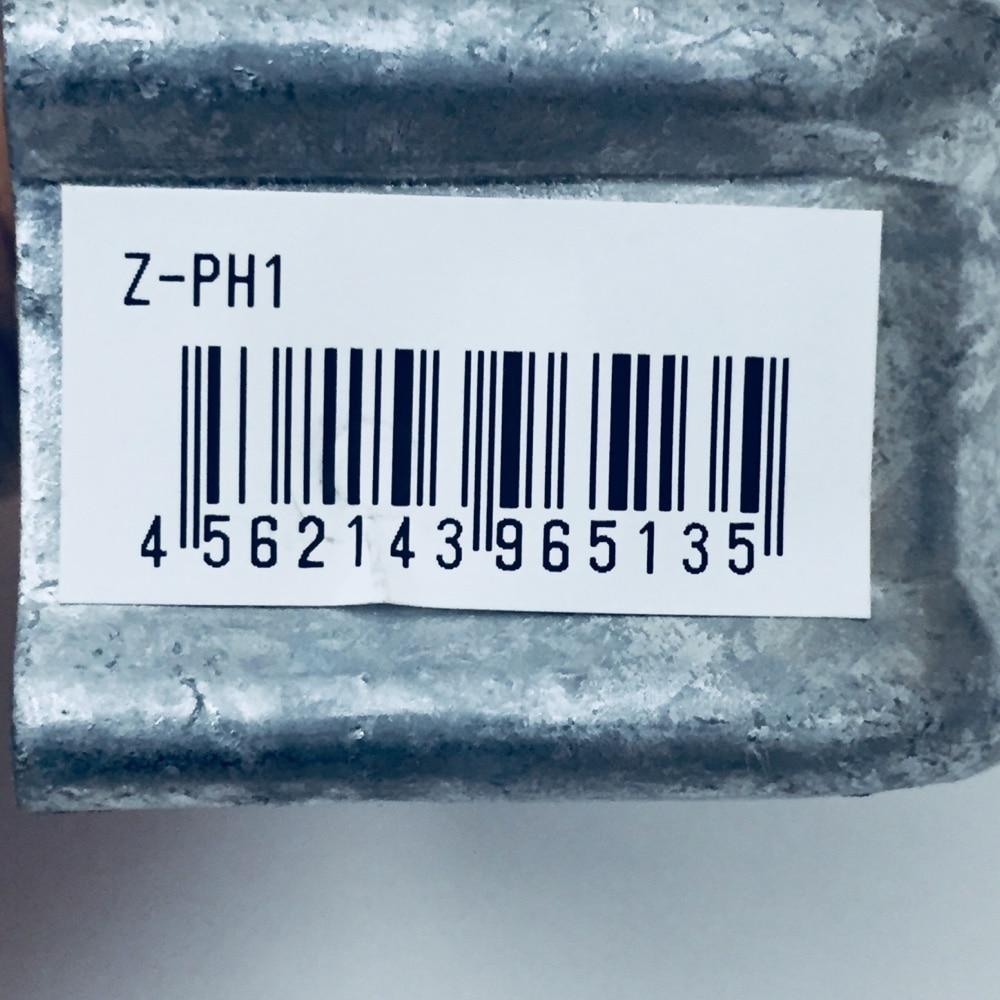 ネグロス Z−PH1 パイラック