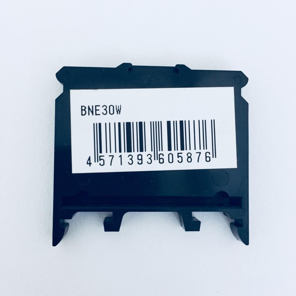 BN30W用エンドプレート BNE30W