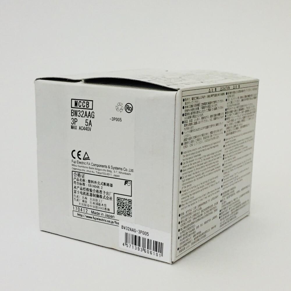 ブレーカー3極5A BW32AAG-3P005