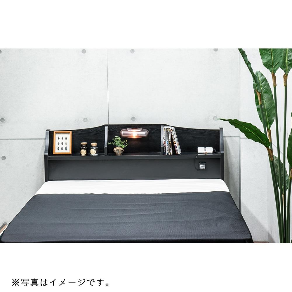 棚 照明 コンセント 引出付ベッド ボンネルコイルマットレス付 セミダブル ブラック A321-25-SD 16324D【別送品】