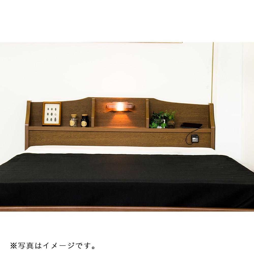 棚 照明 コンセント 引出付ベッド ボンネルコイルマットレス付 シングル ブラウン A321-31-SW 16324D【別送品】