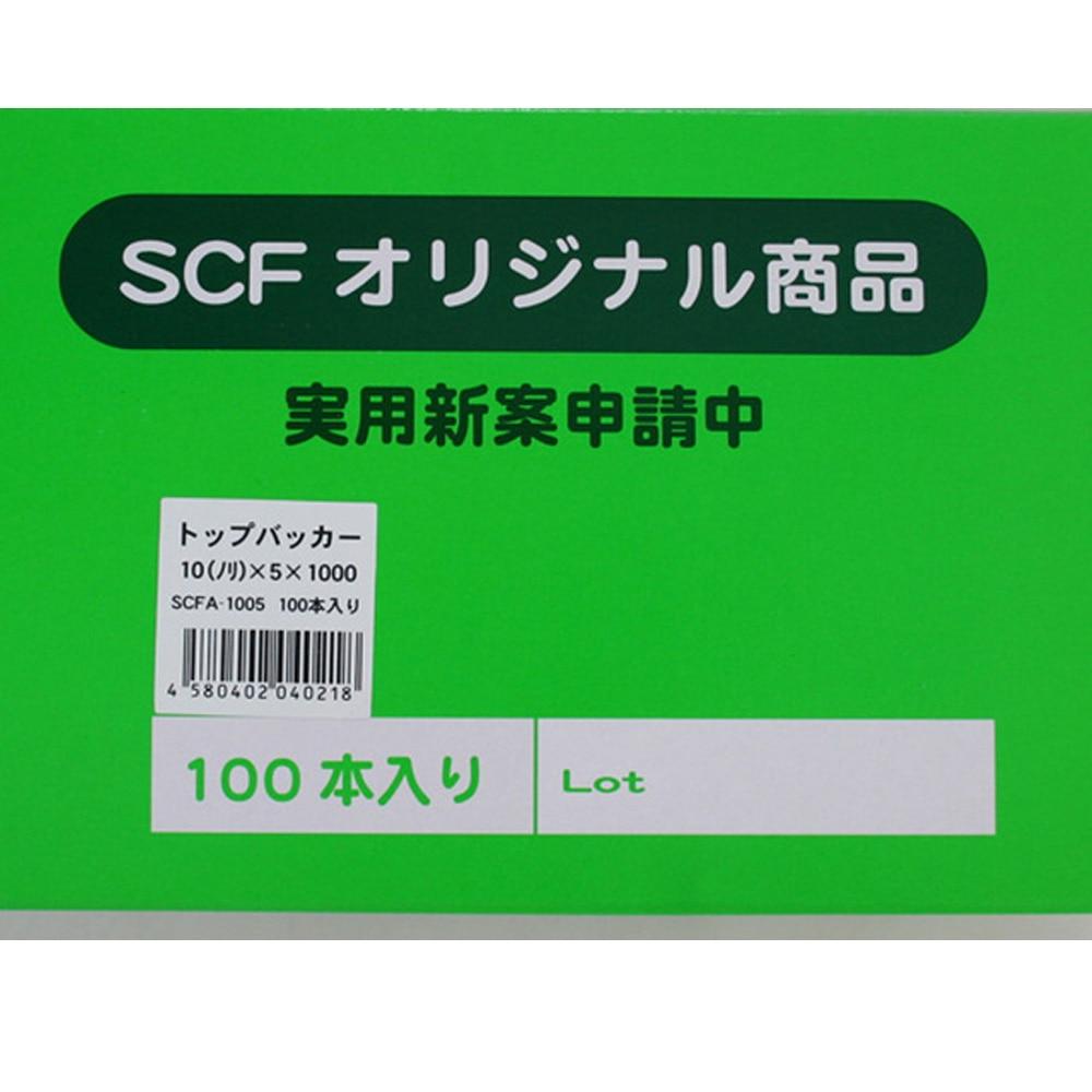 【店舗限定】トップバッカー100 SCFA-1005 100本