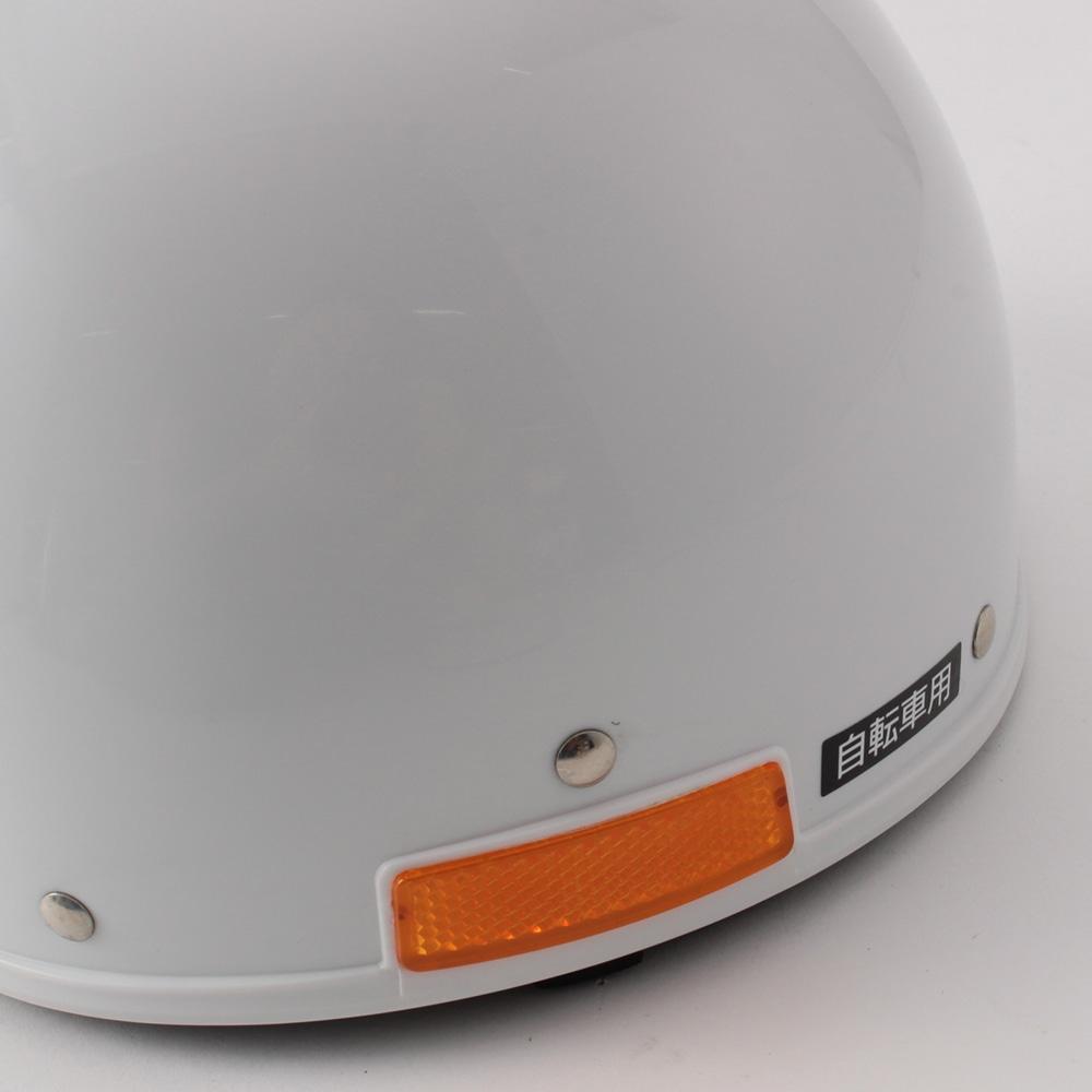 通学用ヘルメット SSM02