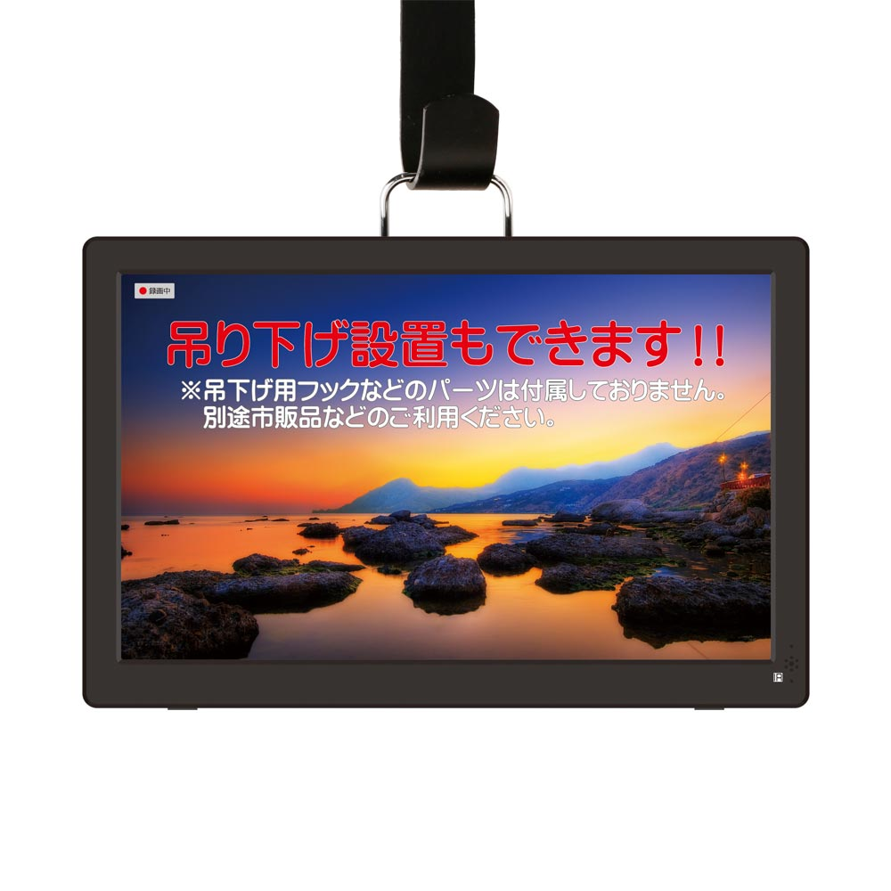 ベルソス 12.1インチ WiFiミラーリング付 液晶テレビ