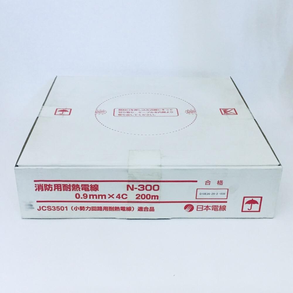 HP線(消防用耐熱電線)4X0.9 200M巻