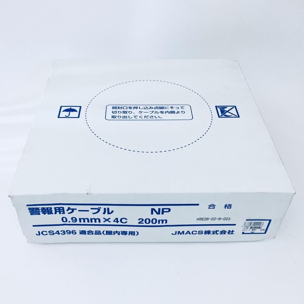 AE線(警報用耐熱電線)4X0.9 200M巻