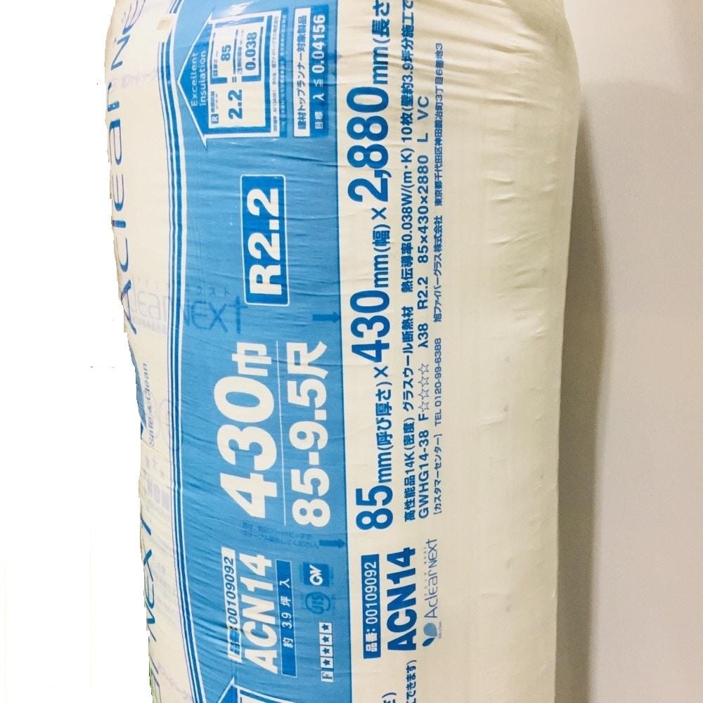 【店舗限定】<ケース販売用単品JAN>アクリアネクスト ACN14K 85mm 3.9坪