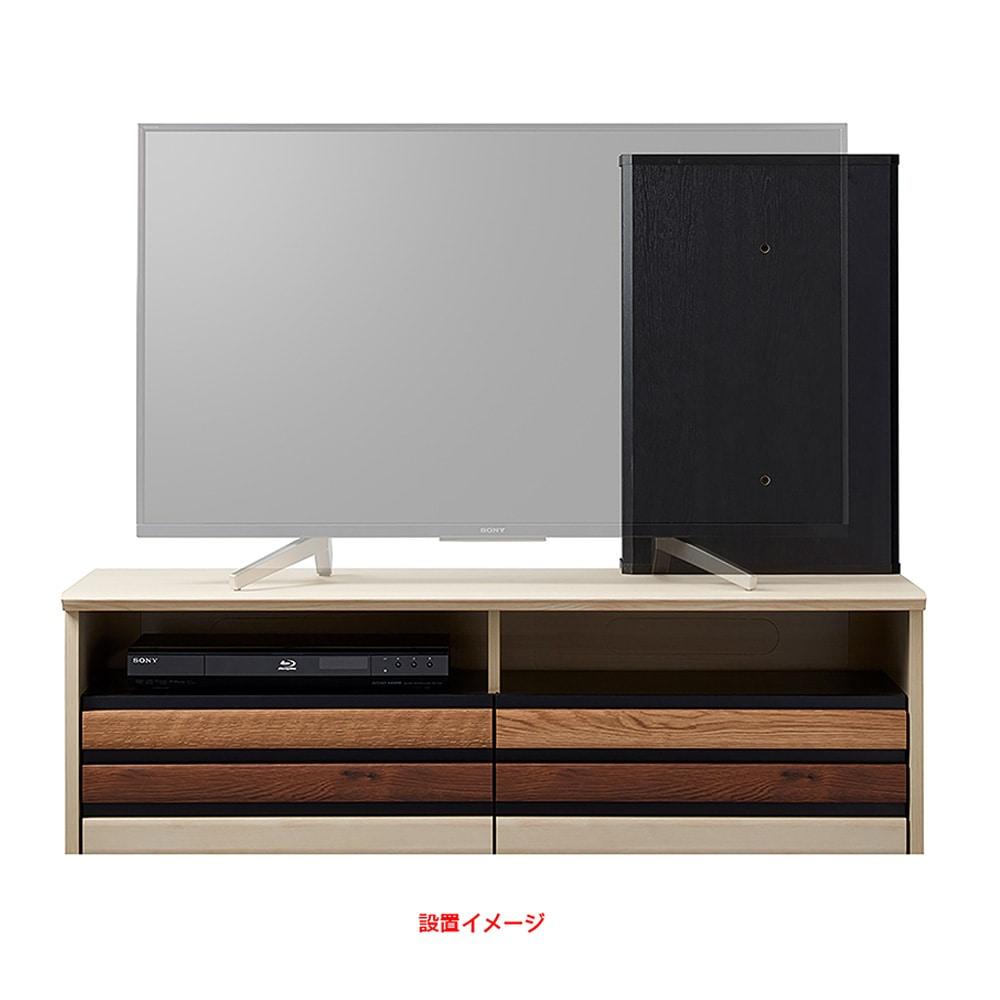 テレビ裏ちょい足しボックス  AS-6040CB-DB ブラウン【別送品】