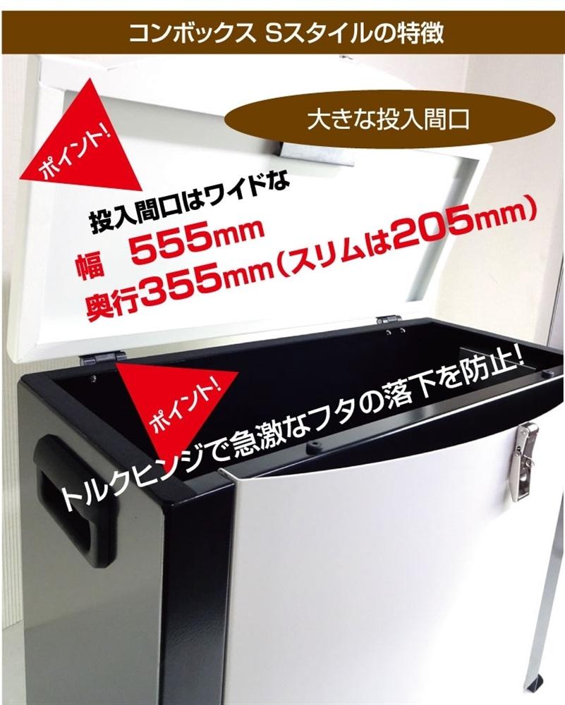 宅配ボックス ファヴォリ コンボックス【別送品】