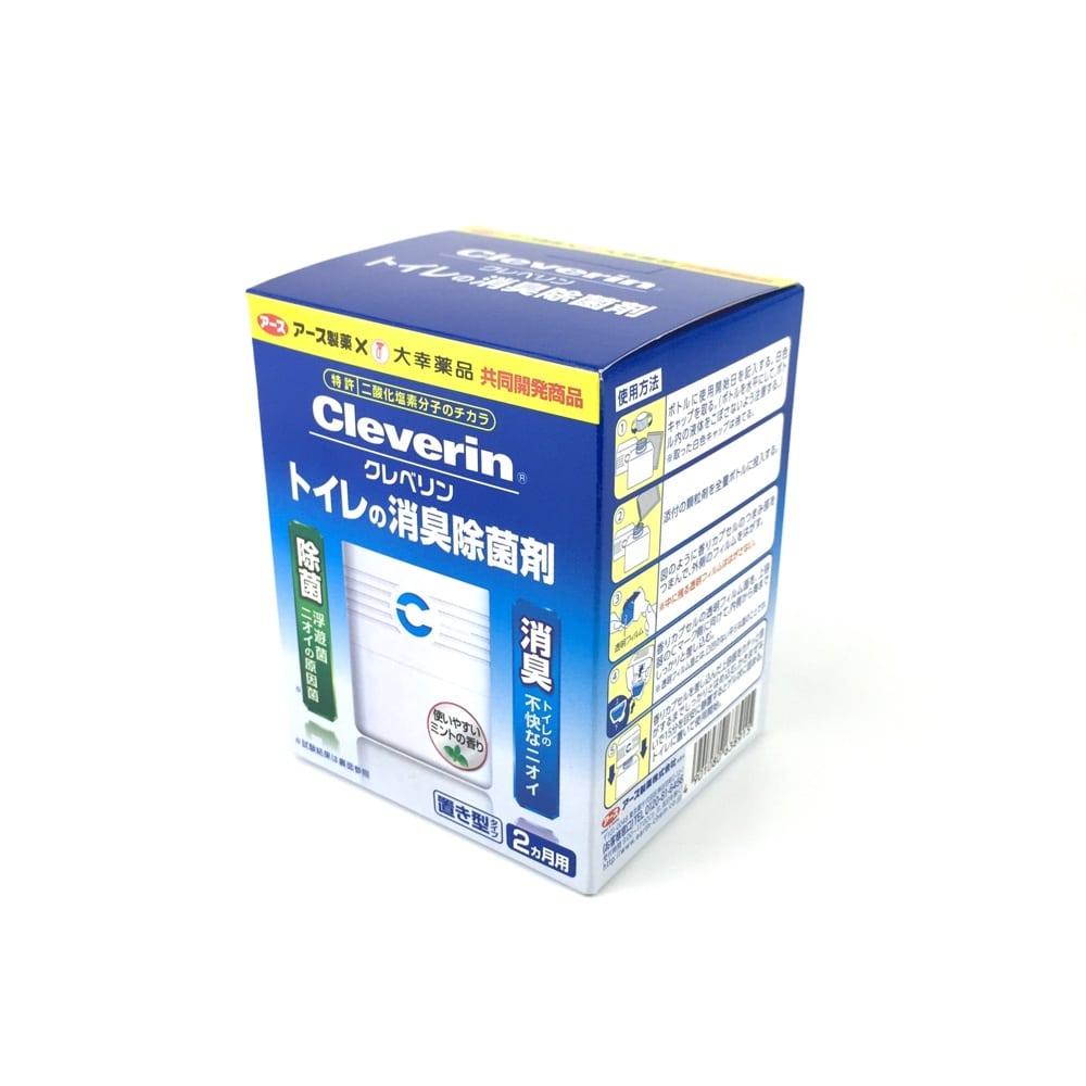 アース クレベリン トイレの消臭除菌剤