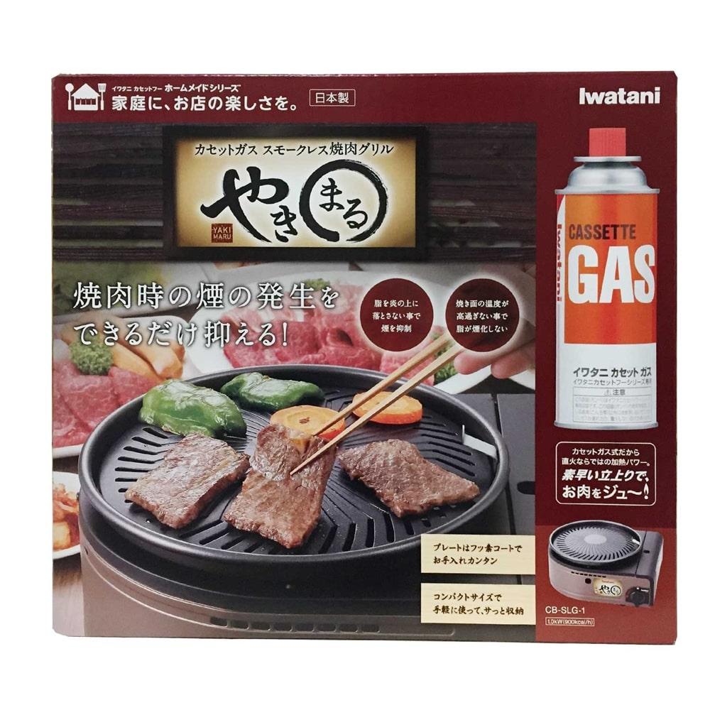 イワタニ カセットガス スモークレス焼肉グリル やきまる CB-SLG-1