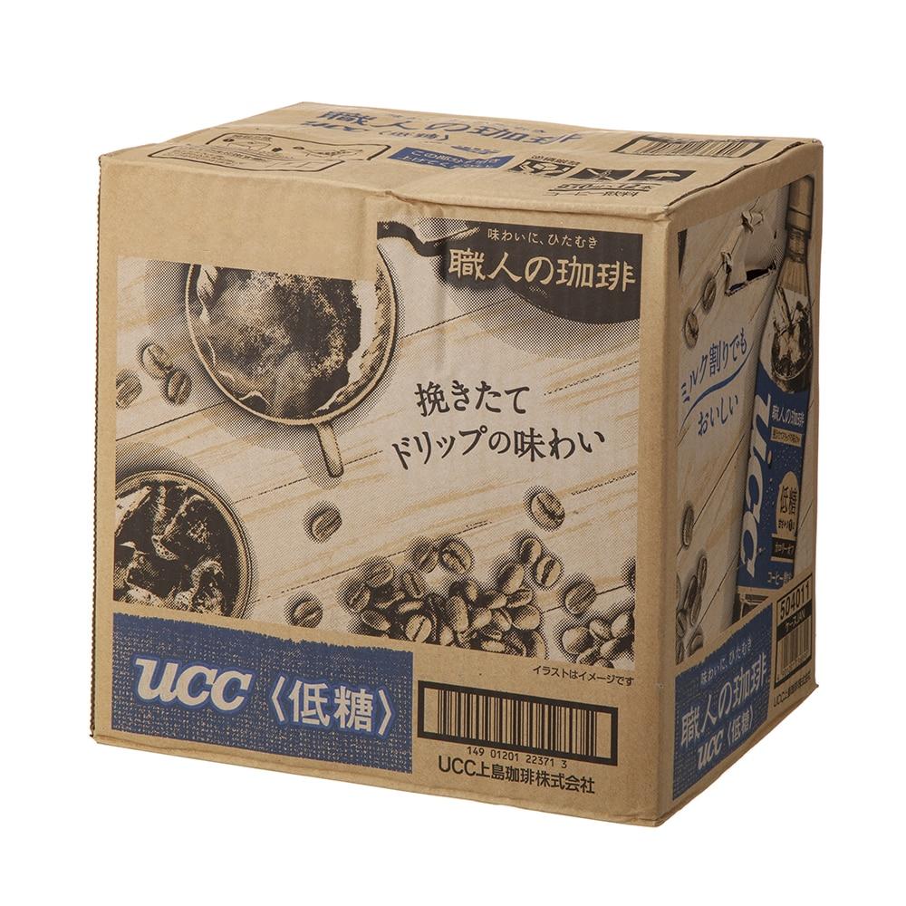 【デザイン展Vol6・ケース販売】UCC 職人の珈琲 低糖 930ml×12本