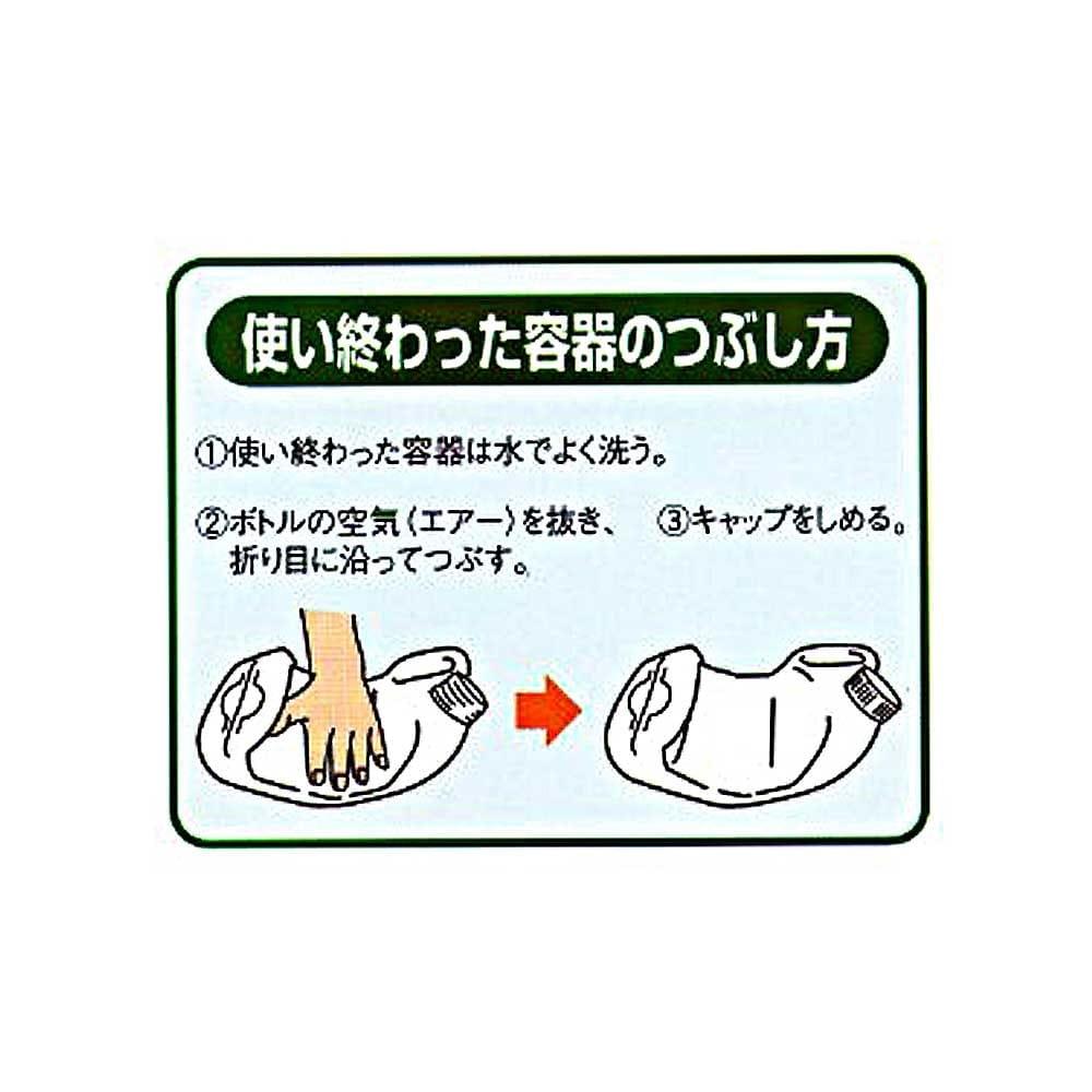 【数量限定】花王 キッチンワイドハイター 3.5kg