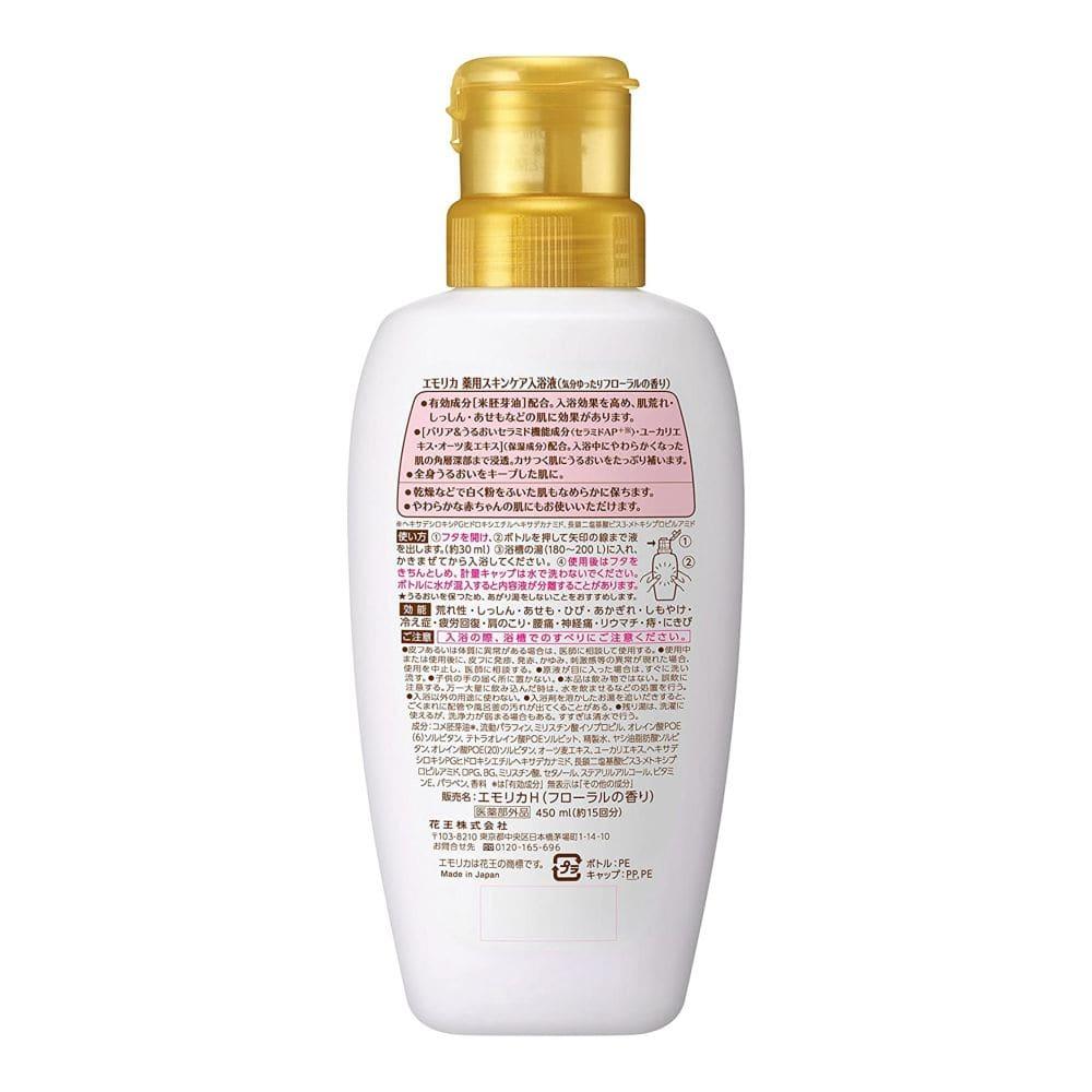 花王 エモリカ 薬用スキンケア入浴液 フローラルの香り 本体 450ml