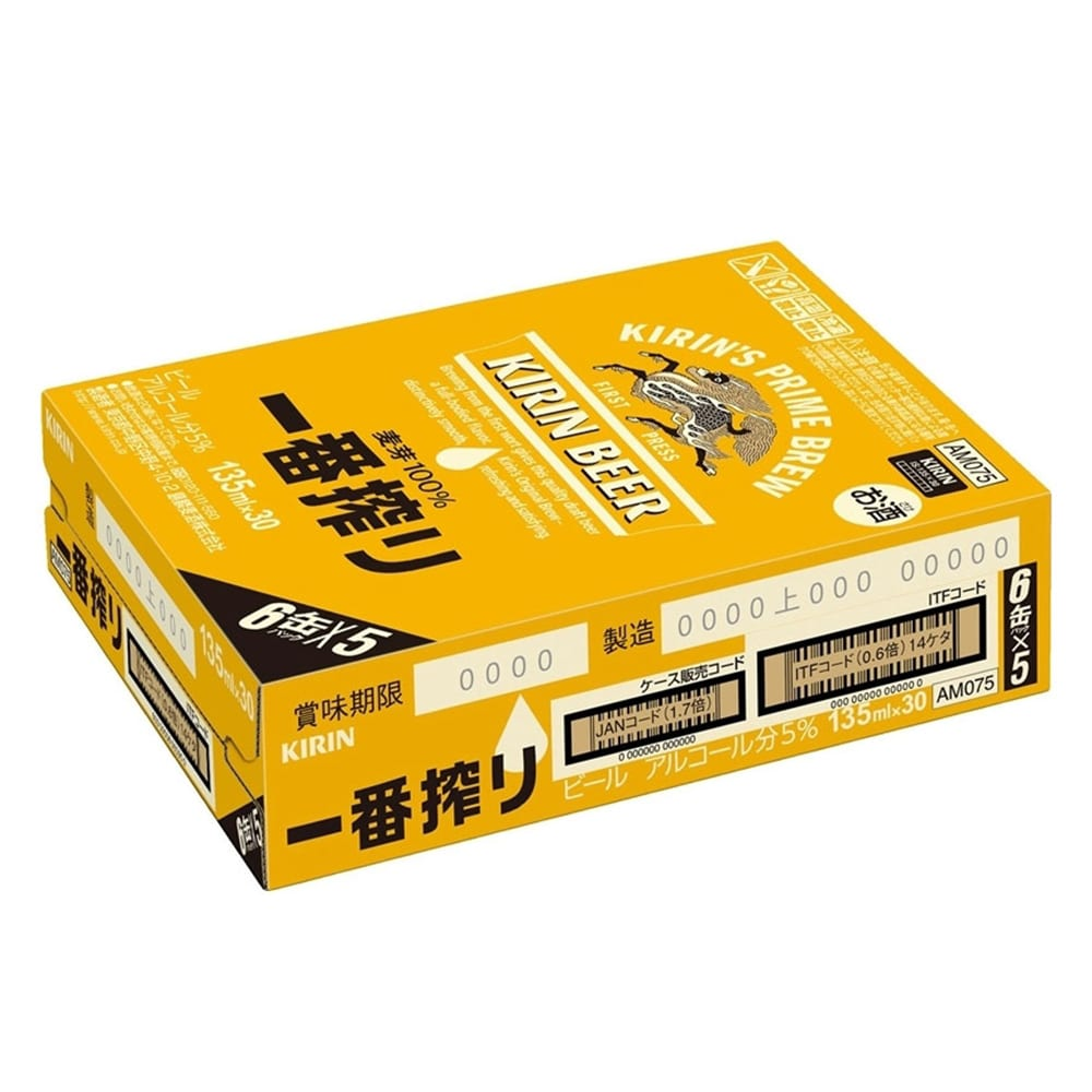 【ケース販売】キリン 一番搾り 135ml×30本【別送品】