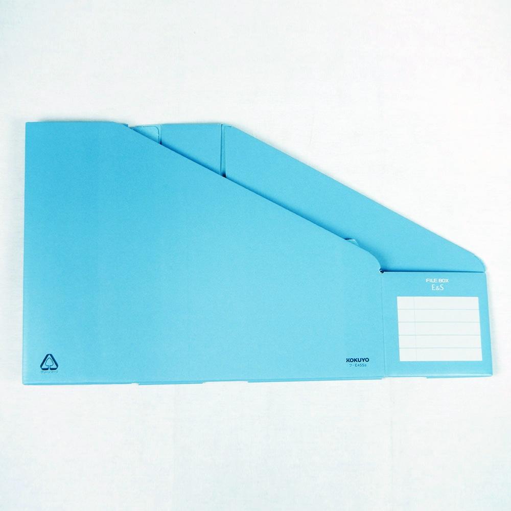 コクヨファイルボックスES フ-E455B