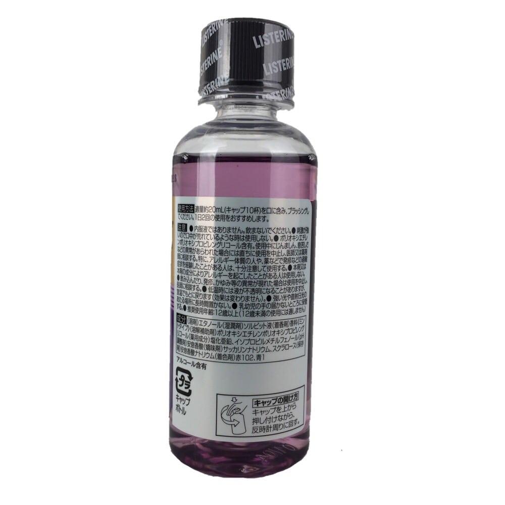 使い方 プラス トータル リステリン ケア