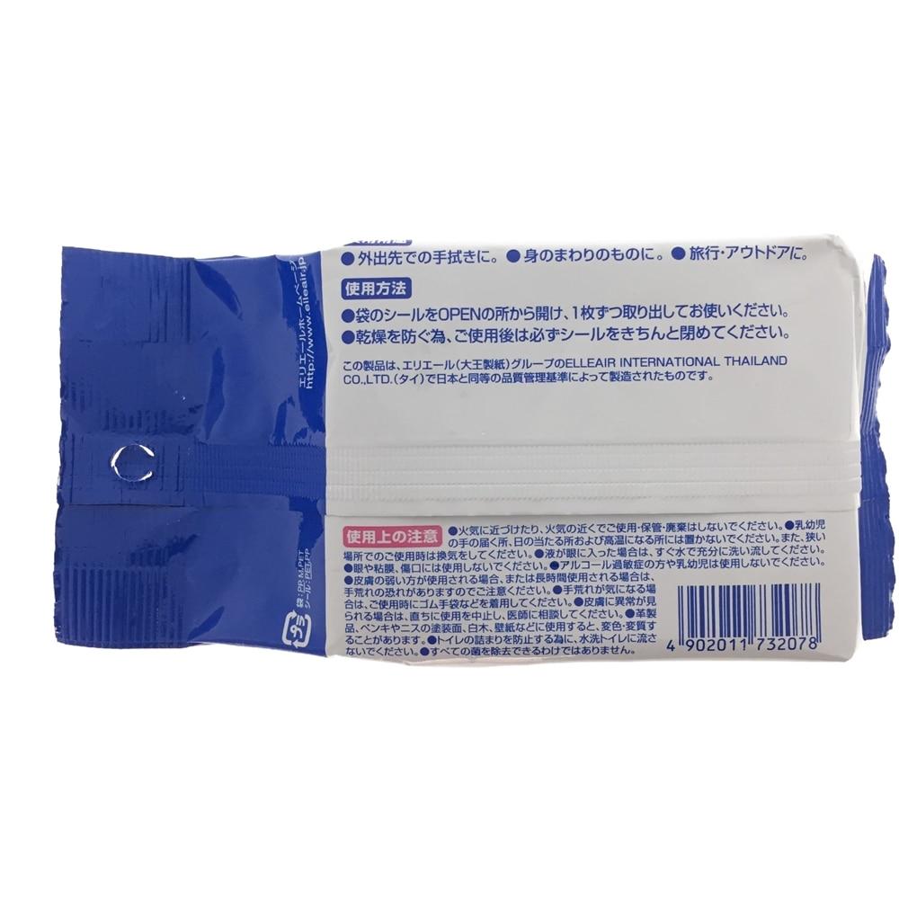 大王製紙 エリエール 除菌できるアルコールタオル 携帯用 32枚