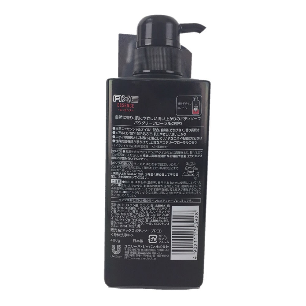 ユニリーバ アックス AXE フレグランスボディソープ パウダーリーフの香り 本体 400g