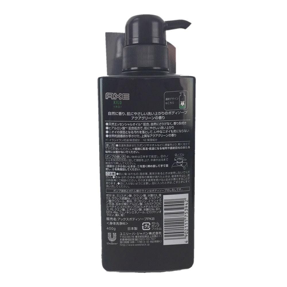 ユニリーバ アックス AXE フレグランスボディソープ アクアグリーンの香り 本体 400g