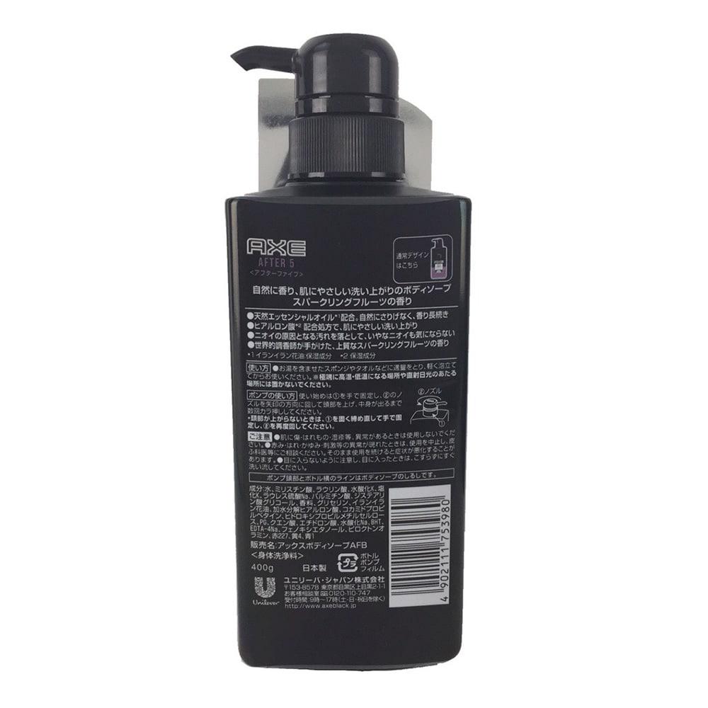 ユニリーバ・ジャパン アックス AXE フレグランスボディソープ スパークリングフルーツの香り 本体 400g