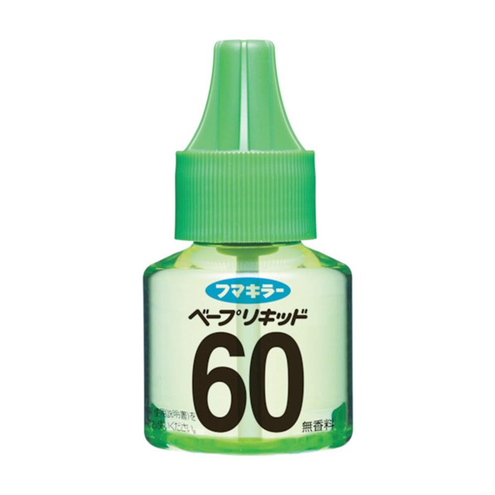 フマキラー ベープリキッド 60日無香料 2本