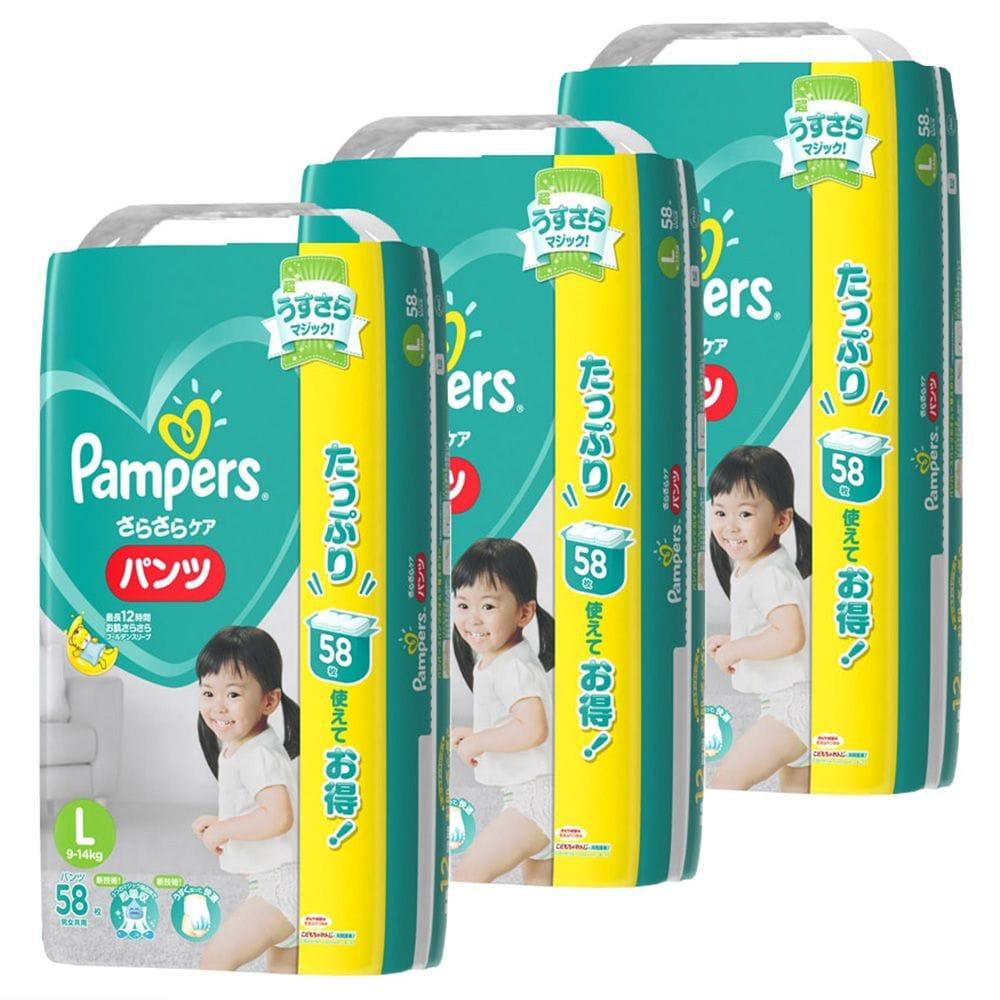 【ケース販売】P&G パンパース (パンツ) Lサイズ[9-14kg] 174枚(58枚×3個)
