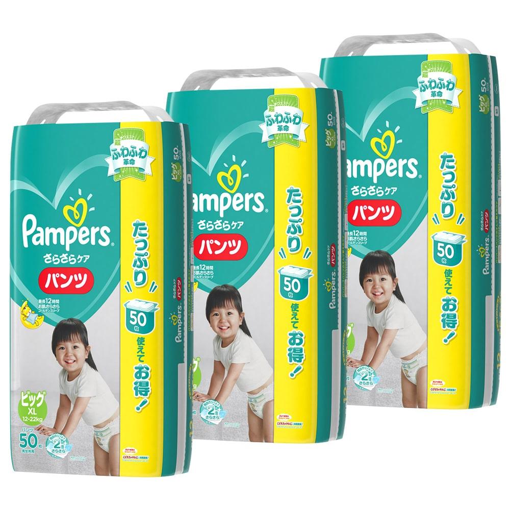 【ケース販売】P&G パンパース パンツ/ウルトラジャンボ ビッグ150枚(50枚 [12-22kg]×3個)