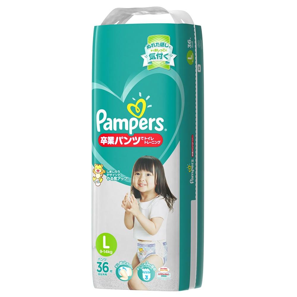 P&G パンパース 卒業パンツ 紙おむつ L 36枚(9〜14kg)